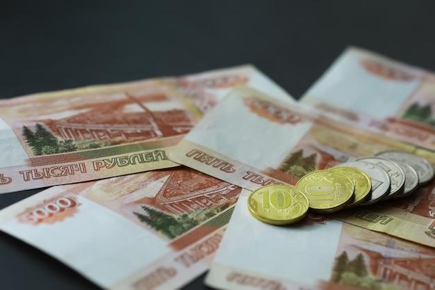 Notas e moedas russas