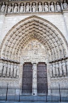 Notre dame de paris cathedral.paris. frança