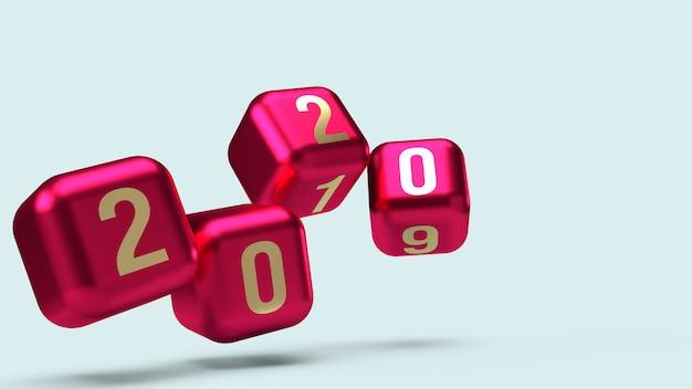 Número de ouro 2020 em cubos