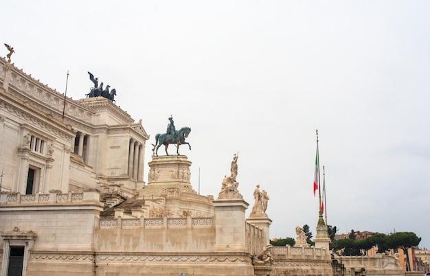 O altare della patria, roma