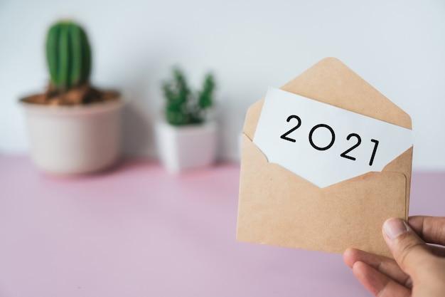 O ano novo de 2021 está chegando.