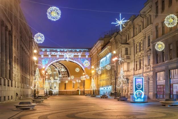 O arco do triunfo na praça do palácio em são petersburgo e as decorações de ano novo