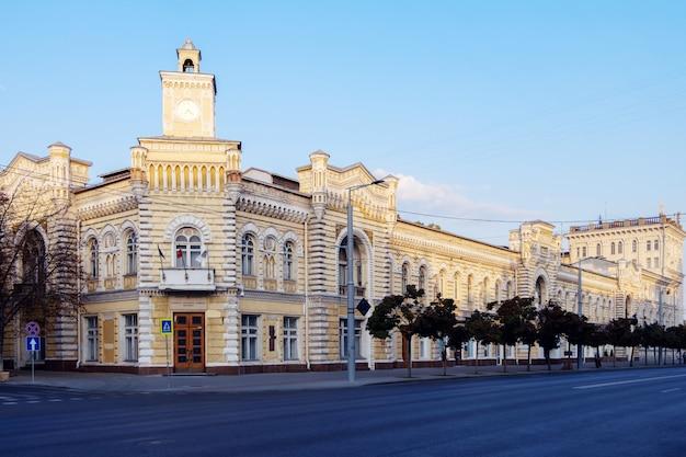O edifício da prefeitura
