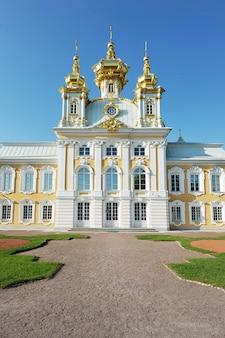 O grande palácio em peterhof