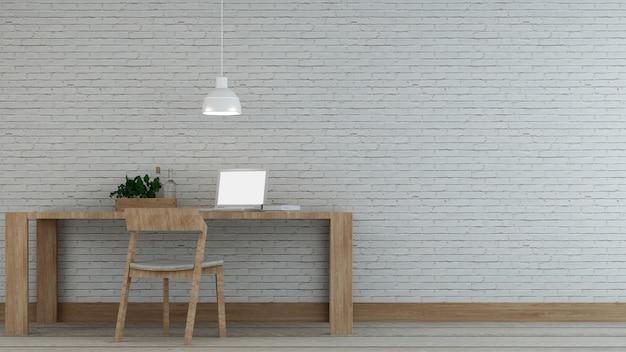 O interior relaxar espaço renderização em 3d e fundo branco mínimo