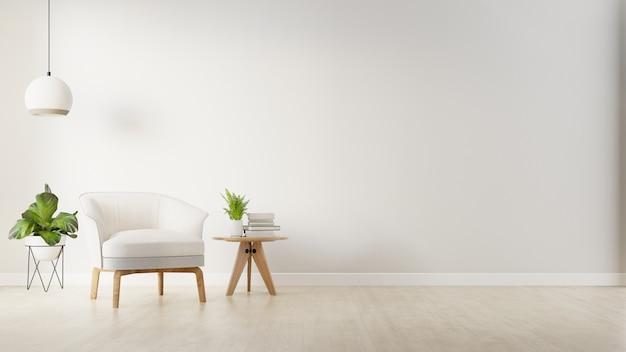 O interior tem uma poltrona no fundo da parede branca vazia, renderização em 3d