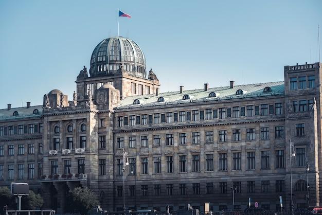 O ministério da indústria e comércio da república tcheca é um ministério do governo, que foi criado em 1992