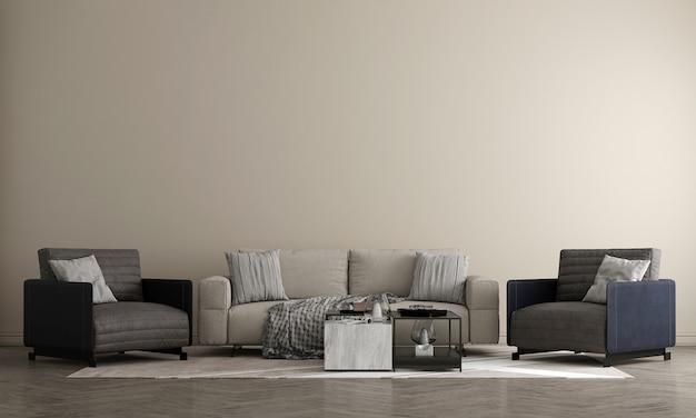 O mock up design de móveis com interior moderno e fundo bege de parede