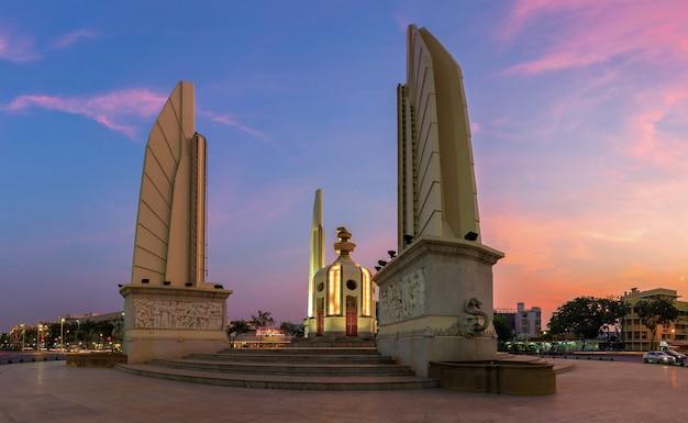 O monumento da democracia é um monumento histórico da constituição