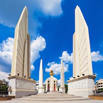 O monumento da democracia