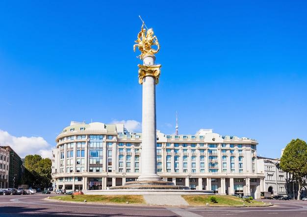 O monumento da liberdade