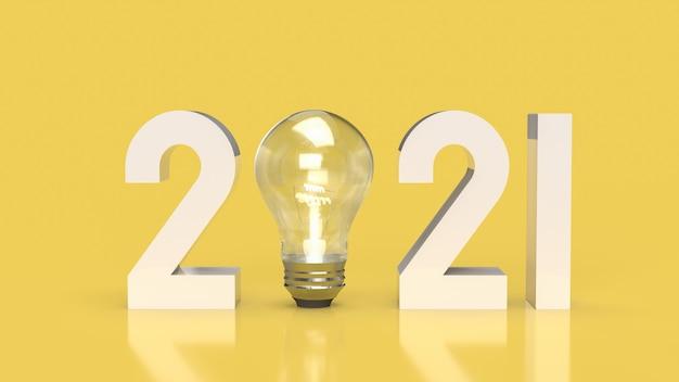 O número 2021 e a lâmpada na parede amarela