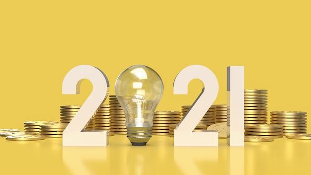 O número 2021, lâmpada e moedas de ouro na parede amarela