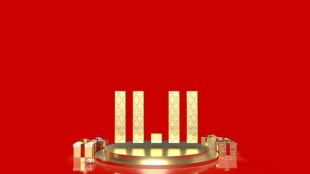 O número de ouro 11.11 em forma de pódio de geometria para exibir produto e caixa de presente para conceito de promoção de venda renderização em 3d