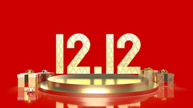 O número de ouro 12.12 em forma de pódio de geometria para exibir produto e caixa de presente para conceito de promoção de venda renderização em 3d