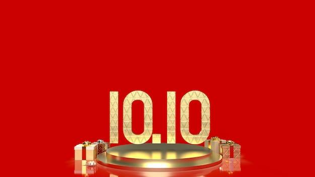 O número dourado 10.10 em formato de pódio de geometria para exibir produto e caixa de presente para conceito de promoção de venda renderização em 3d