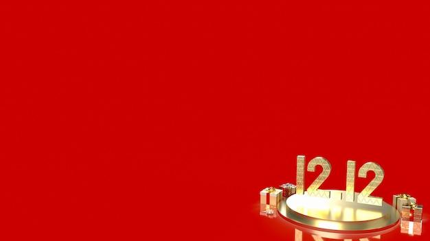 O número dourado em forma de pódio de geometria para exibir produto e caixa de presente para conceito de promoção de venda renderização em 3d