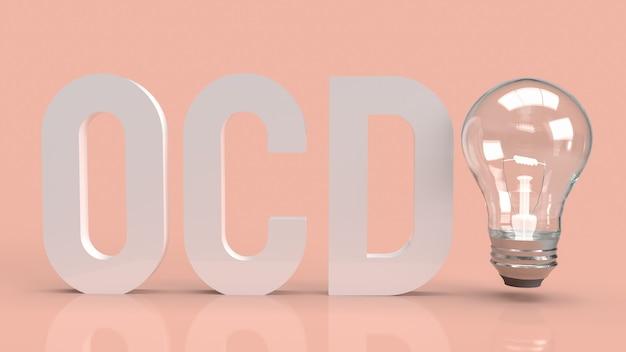 O ocd ou transtorno obsessivo-compulsivo para saúde e conteúdo médico renderização em 3d