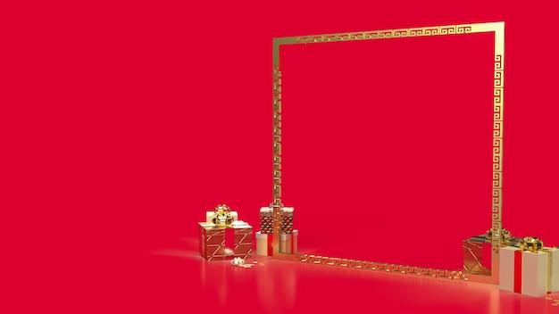O ouro 2022 e as caixas de presente para a renderização 3d do conceito do ano novo chinês
