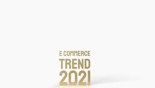 O ouro e-commerce na parede branca para renderização 3d de marketing online.