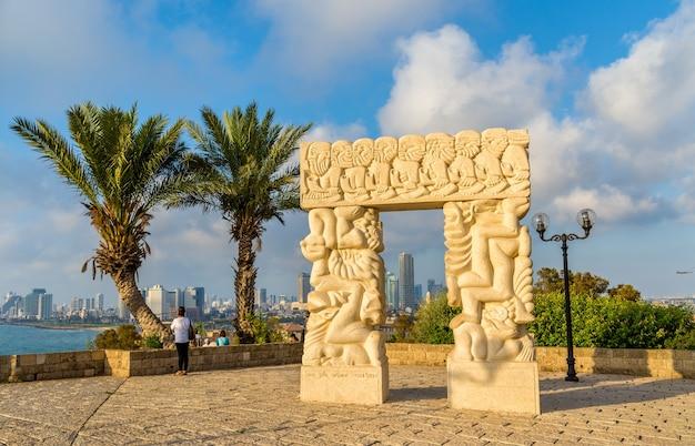 O portão da fé no parque abrasha - jaffa, tel aviv, israel