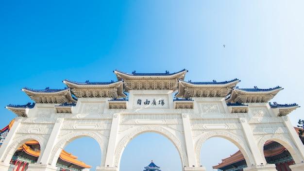 O portão principal national chiang kai-shek memorial hall