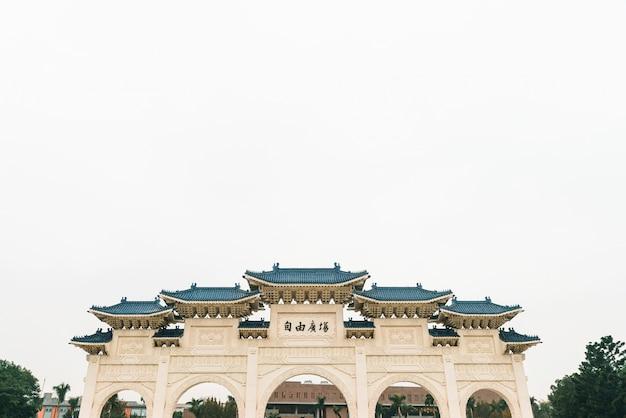 O portão principal praça da democracia de chiang kai-shek memorial hall, destino de viagem em taipei, taiwan.