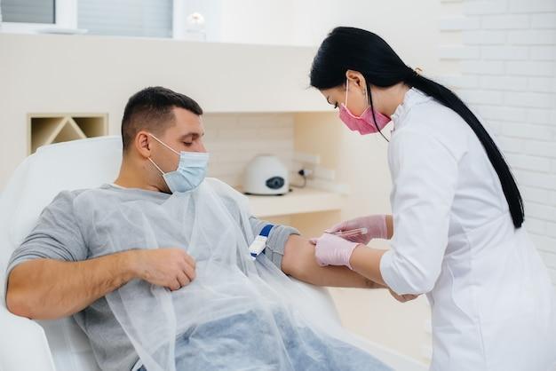 O sangue de um homem é retirado de uma veia para análise e teste de vírus. a formação do sistema imunológico e anticorpos.