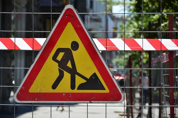 O sinal de aviso