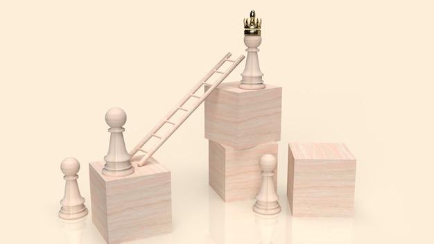 O xadrez e a escada no cubo de madeira para o conceito de negócios renderização em 3d