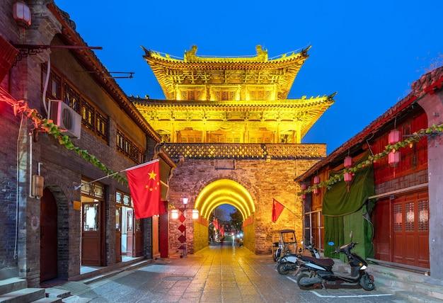 Old street é a parte mais antiga da cidade de luoyang.
