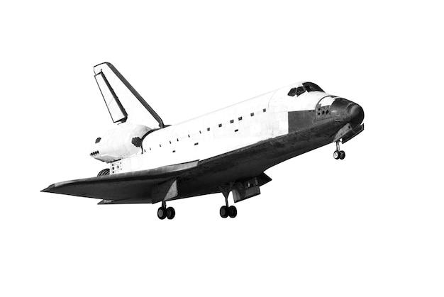 Ônibus espacial isolado no fundo branco com traçado de recorte
