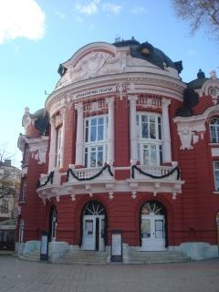 Ópera edifício varna