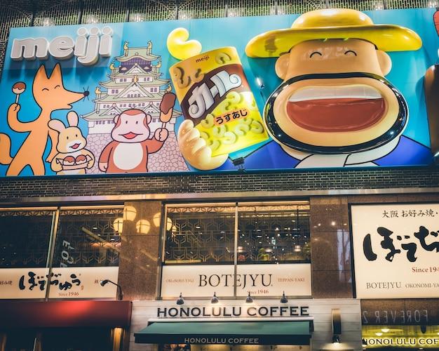 Osaka, japão - setembro, 1: honolulu coffee artisan kona roaste
