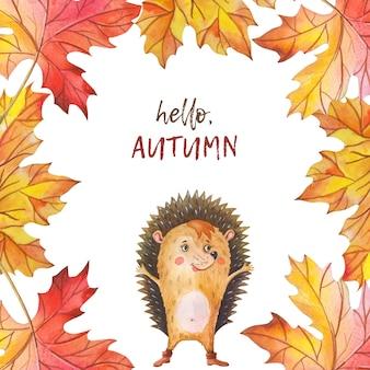 Ouriço-cacheiro em aquarela e queda de folhas olá, outono um animal da floresta de desenho animado em um fundo branco