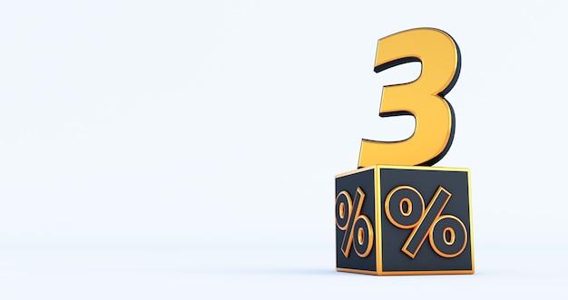 Ouro três número de 3 por cento com porcentagens de cubos pretos isoladas em um fundo branco. renderização 3d