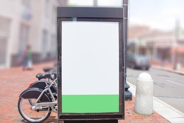 Outdoor em branco na harvard square. cópia espaço em branco para o seu texto ou desenho. conceito de negócios.