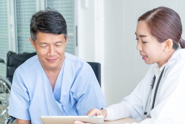 Paciente sênior asiática tendo consulta com médico