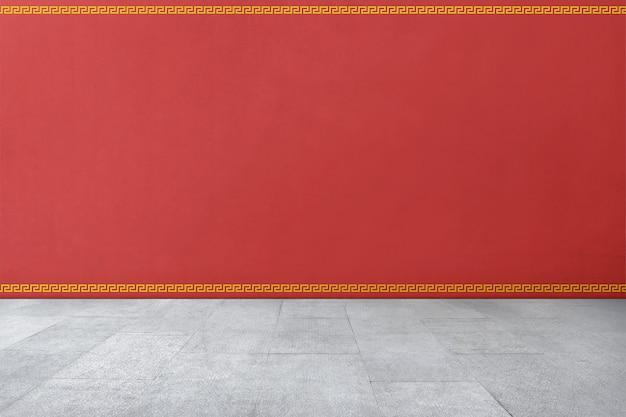 Padrão de estilo tradicional chinês na parede vermelha