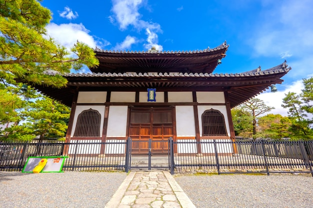 Pagode japansese