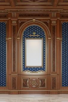 Painéis de madeira esculpida em estilo clássico com um porta-retrato.