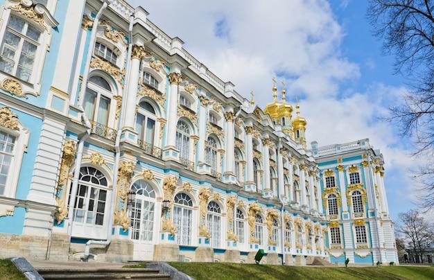 Palácio de catarina em tsarskoye selo (pushkin), rússia