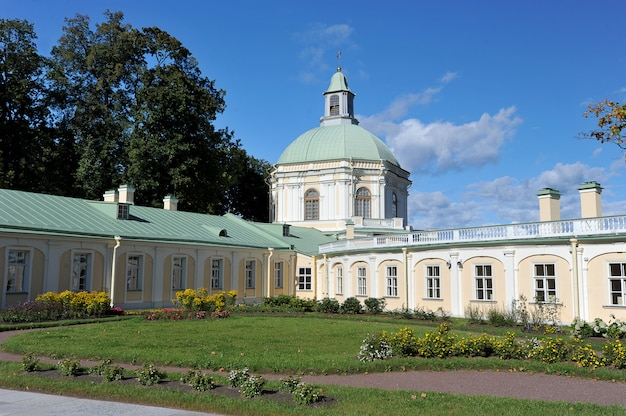 Palácio de oranienbaum e conjunto de parque, santa petersburgo, rússia