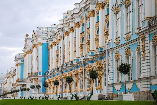 Palácio de tsarskoye selo em são petersburgo