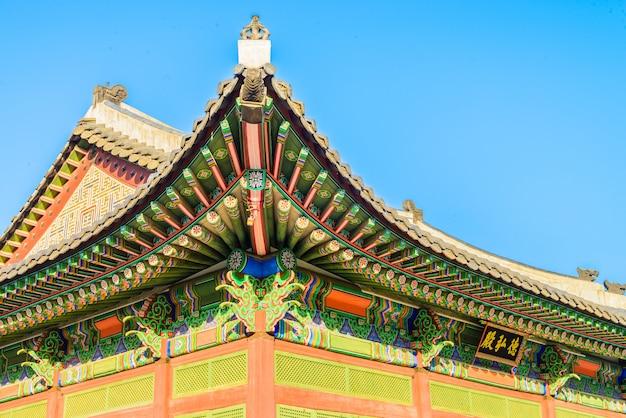Palácio deoksugung