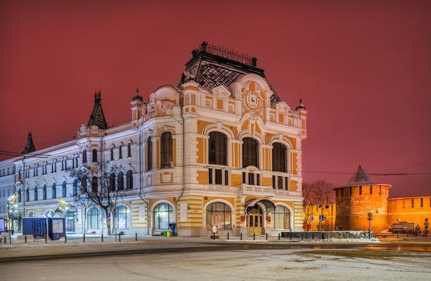 Palácio do trabalho em nizhny novgorod