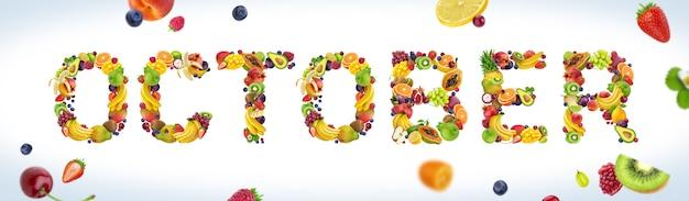 Palavra de outubro feita de frutas tropicais e exóticas