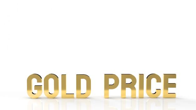 Palavra de preço do ouro para renderização em 3d de conteúdo do mercado de ouro