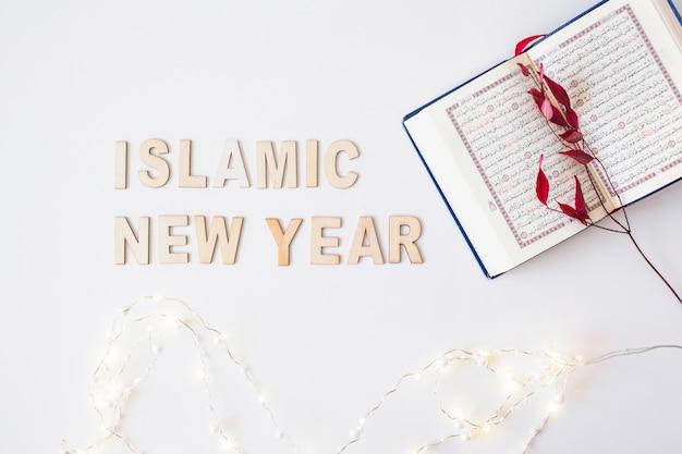 Palavras islâmicas de ano novo com filial no alcorão