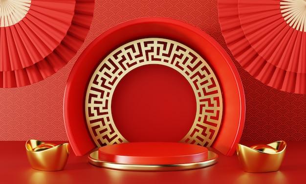 Palco de pódio vermelho do ano novo chinês com lingote de ouro e fundo de leque dobrado à mão. estilo de padrão chinês no meio com pano de fundo de exibição de exposição de apresentação de produto. renderização de ilustração 3d.